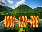 欢迎进入-南昌志高空调-(总部各中心)%售后服务网站电话