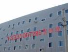 北京厂家直销外墙挂板PVC板新型环保经济别墅外墙板