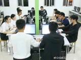 華陽片區較好的電腦培訓:專業辦公平面室內設計培訓