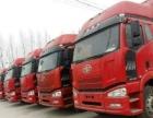 低价出售豪沃、欧曼、德龙、J6、奔奔等多种品牌二手货车工程车