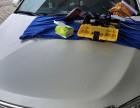 汽车挡风玻璃修复,车身凹陷修复