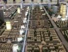 一铺养三代 石家庄乐城国际商贸城,阿里巴巴合作项目