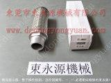 JB36-250冲床润滑油泵,平衡气囊-大量现货供LS-25