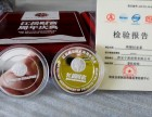 (镀金铜币)西安纪念币 纪念币定做 奖章制作