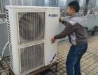 武汉空调出售,出租回收