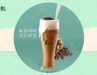 一点点奶茶加盟:如何抓住消费者眼球,引领奶茶新高潮!