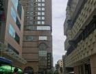 急转2福田区华强北地铁口旁百货商场附近餐饮小吃转让