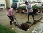 厦门湖里区专业市政排污管道清洗公司