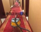 房山地毯清洗公司长阳附近沙发清洗良乡专业擦玻璃公司