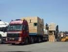 成都物流公司 货物运输公司 运输公司 特快物流公司