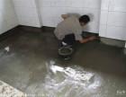 专业承接工程防水 屋面外墙卫生间地下室防水管道堵漏