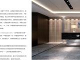 上海华通铂银交易市场 诚招 经济类会员/渠道/代理