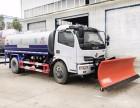 杭州工地抑尘车洒水车,道路扫雪铲雪车多台低价出售