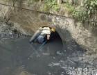 盐城滨湖管道疏通,企业市政工程清洗雨污管网,管道检测保养堵漏