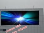 供应室内外低价LED高清晰电子屏、酒吧异形DJ屏