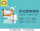 郑州好的电脑培训班哪里有计算机培训电脑培训课程