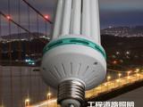节能灯 6U 雷首150W e40 大功率节能灯 U型灯管 三基