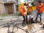 鄞州高压疏通清洗污水管道 市政管道疏通清洗