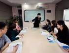 沈阳商务英语培训哪里有?沈河区外教英语,职场英语培训