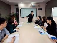 常德英语口语培训哪里有?武陵区日常英语培训,出国英语培训地址