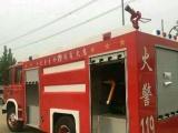 消防车消防车水管消防车厂家直销可定做