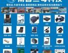 赣州收银机超市收银机餐饮店专业收银软件就选南昌三每科技