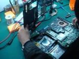 汕头市区电脑维修,电脑系统重装,网络维修