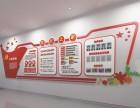 重庆金东南标识 企业文化墙 形象墙 文化墙