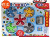 益智玩具 百变插珠    玩具   创造想象力