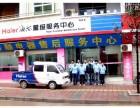 梅州空气能太阳能热水器维修(梅州-梅县)