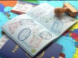 商务签证办理