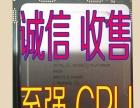 高价回收服务器CPU 服务器内存服务器主板