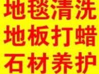 上海奉贤区专业PVC 地板地面清洗打蜡
