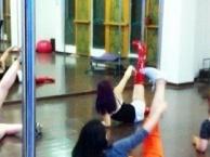 南通钢管舞 舞蹈培训 爵士舞 DS领舞 白领健身