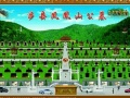 低价转让邯郸涉县凤凰山公墓