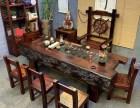 老船木家具船木茶桌茶几户外家具餐桌茶几博古架组合