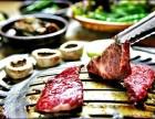 韩国烤肉技术培训-培训加盟中心