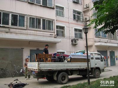 台州货运搬家