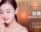 淑美華-2018較新的美容院拓客 留客 鎖客項目.