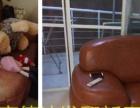南宁沙发翻新换一套真皮大概怎么收费|沙发换皮价格
