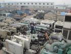 上海网吧拆除上海商场仓库物资回收上海空调回收