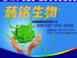 供应2-氯噻吨酮,1000元/kg,量大优惠!2014年3月,9