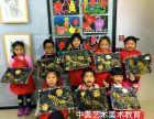 通州美术培训寒假班-中美艺术美术教育-专注美术教育12年