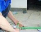娄底专业承接水管水龙头维修,维修电路,维修马桶