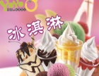 信阳淮滨县奶茶加盟冰淇淋加盟,淮滨汉堡加盟果汁加盟