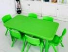 幼儿园桌椅,床