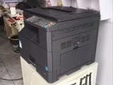 打印复印扫描一体复印机