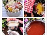 鲜煮艺火锅加盟热线
