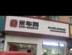 筷子兄弟汽车贸易加盟 汽车租赁/买卖