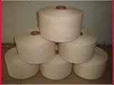 厂家销售 14S棉纱纱线 普梳纯棉纺纱 质优价廉